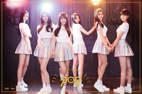 韩国女团P.O.P出道(DWM娱乐提供)
