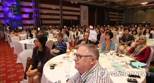 """7月18日,在首尔韩国国际会展中心(COEX),""""2017世界韩语教育者大会""""开幕。(韩联社)"""