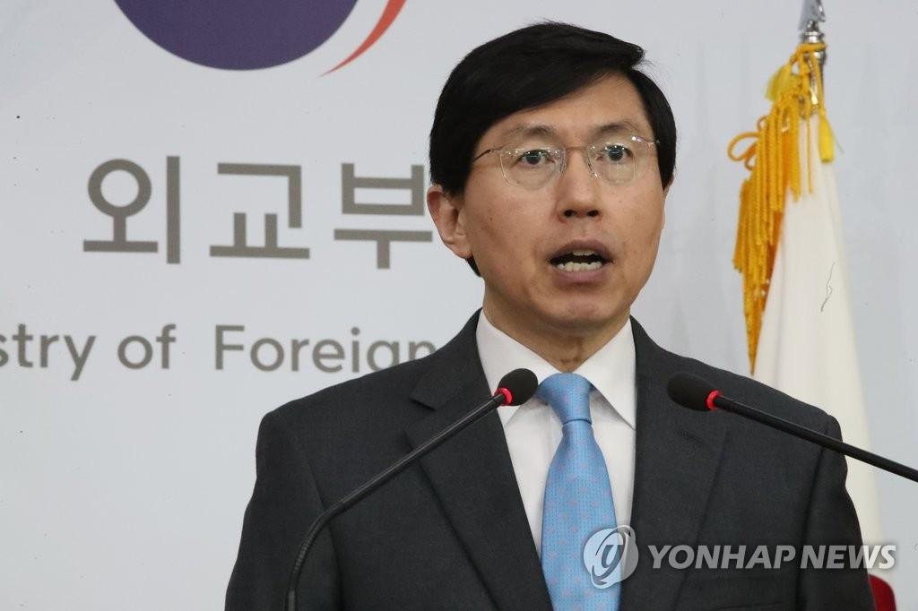 外交部发言人赵俊赫(韩联社)