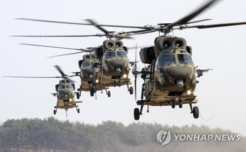 """资料图片:国产机动直升机""""Surion""""(韩联社)"""