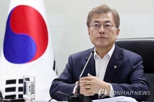 资料图片:韩国总统文在寅(韩联社/青瓦台提供)