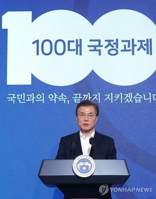 7月19日下午,在青瓦台迎宾馆,韩国总统文在寅在国政课题报告大会上发言。(韩联社)