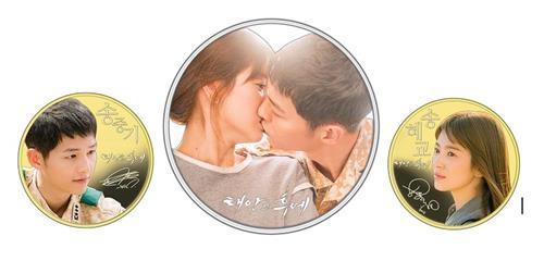 《太阳的后裔》纪念章(韩联社/韩国造币公社提供)