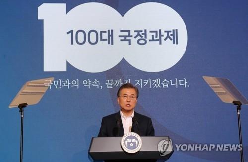 7月19日下午,在青瓦台迎宾馆,文在寅出席国政课题报告大会并发言。(韩联社)
