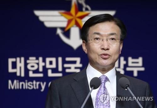 资料图片:韩国国防部发言人文尚均(韩联社)