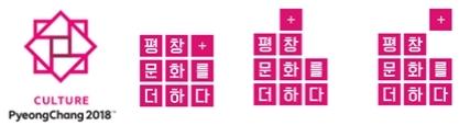 文化奥运标志(左)和标语(韩联社/韩国文化体育观光部提供)