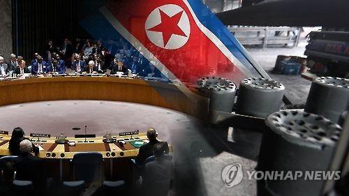 安理会对朝制裁不见效 朝鲜2016贸易额同比增4.7% - 1