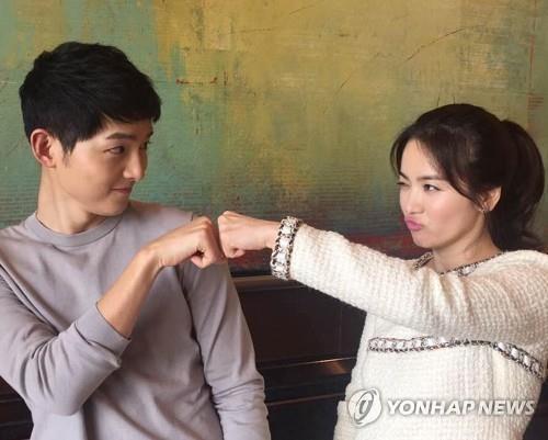 资料图片:宋仲基(左)和宋慧乔(韩联社/宋慧乔Instagram)