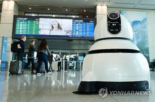 扫地机器人(韩联社)