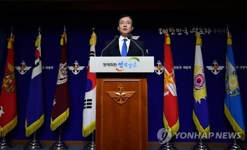 7月21日,在首尔韩国国防部大楼,国防部发言人文尚均就朝方未对政府提议当天举行军事会谈作出回应一事表态。(韩联社)