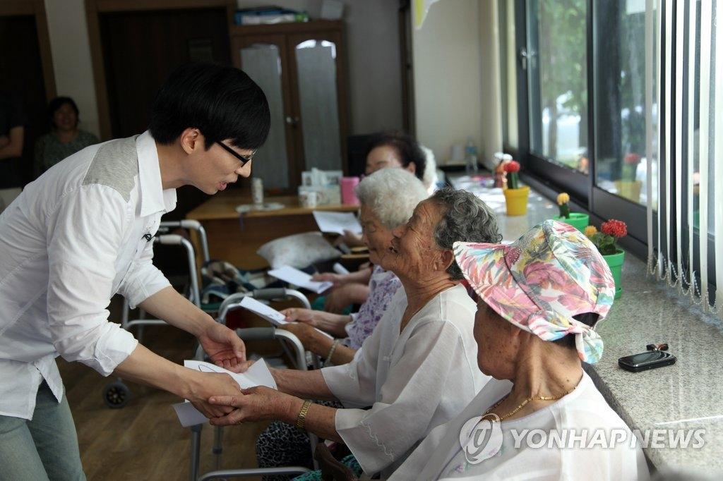 韩艺人刘在石金成铃向慰安妇受害者捐款