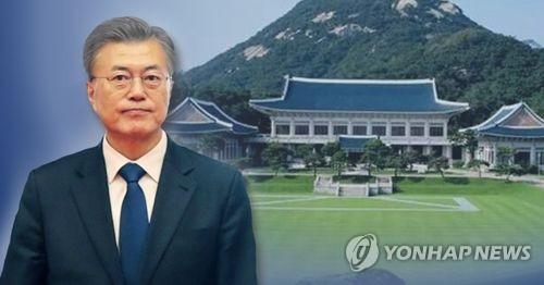 韩青瓦台将打造视频服务平台介绍政策 - 1