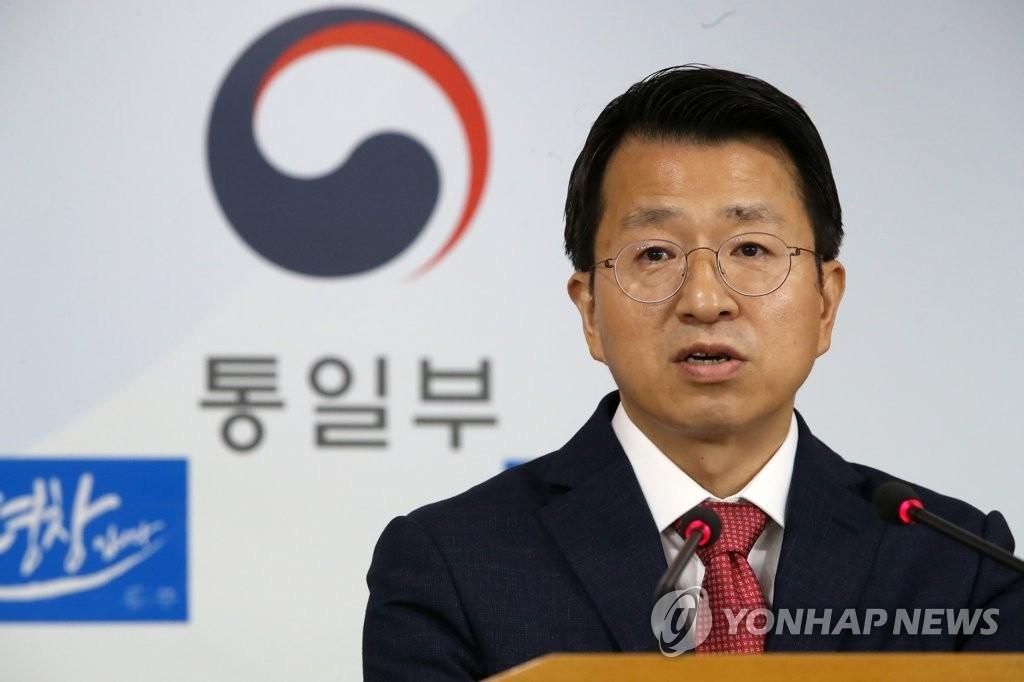 7月24日,在中央政府首尔办公楼,韩国统一部发言人白泰铉召开例行记者会。(韩联社)