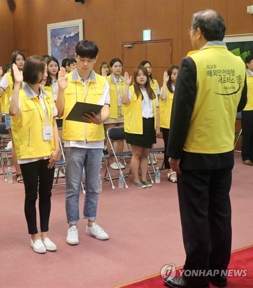 """7月24日,在位于首尔的外交部大楼,惠林(左)出席""""海外安全旅游大学生支持者""""组织成立仪式。(韩联社/韩国外交部提供)"""