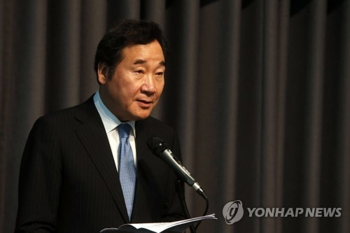 7月24日,在首尔市全经联会馆,韩国国务总理李洛渊出席亚洲商务峰会并致贺词。(韩联社/全国经济人联合会提供)
