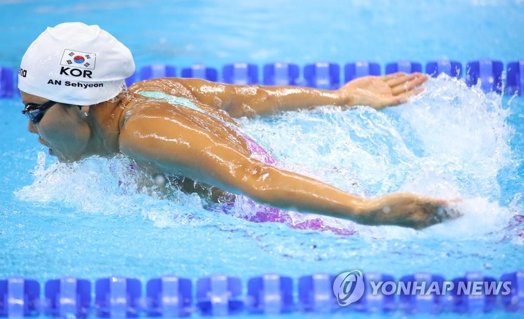 资料图片:韩国游泳选手安洗贤(韩联社)