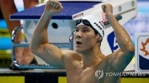 资料图片:韩国游泳选手朴泰桓(韩联社)