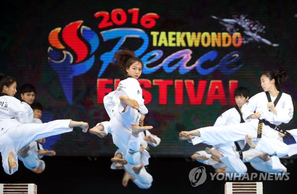 资料图片:2016年9月4日,在首尔广场,跆拳道示范团在跆拳道世界和平庆典上进行表演。(韩联社)