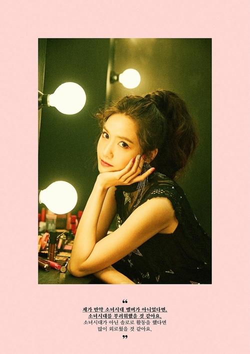 少女时代第6张正规专辑《Holiday Night》成员允儿预告照片(韩联社/SM娱乐提供)