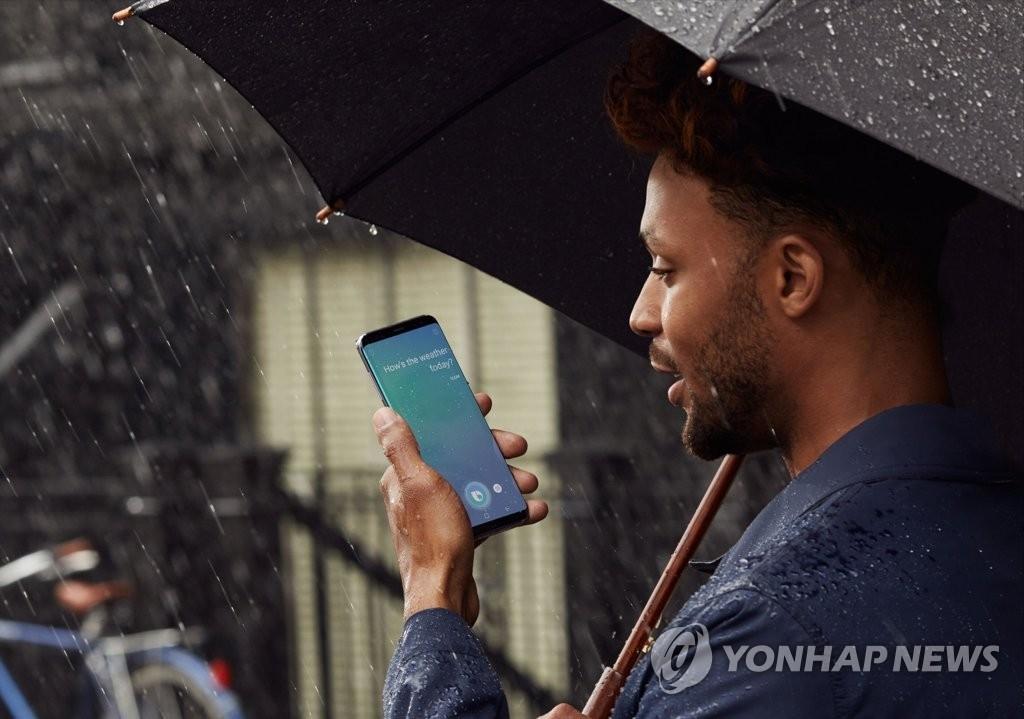 资料图片:三星电子智能旗舰机Galaxy S8(韩联社/三星电子提供)