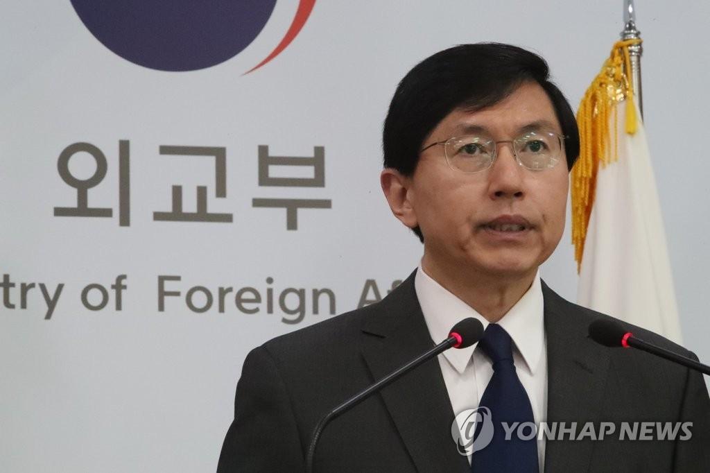 韩政府:韩国劳工被强征到日本军舰岛是不争事实