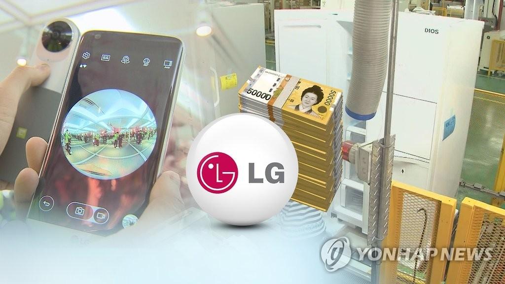 LG电子第二季营业利润同比增13.6% - 1