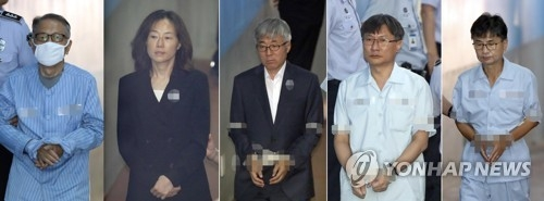 韩文艺界黑名单案一审判刑 前幕僚长被判3年