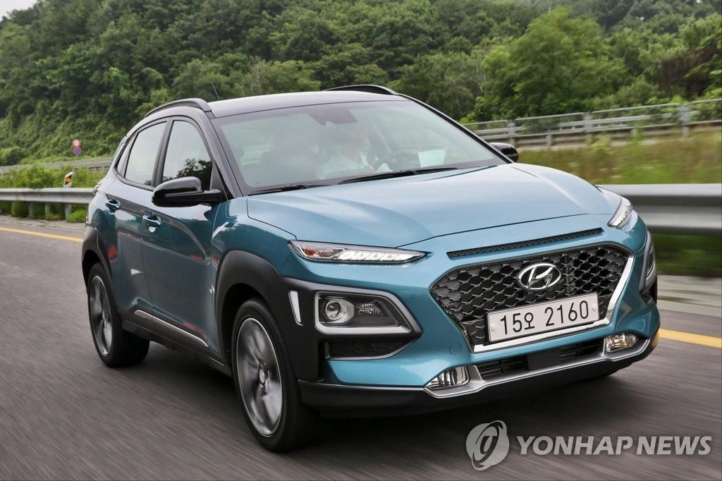 """现代汽车全新小型SUV车型""""Kona""""(韩联社/现代汽车提供)"""