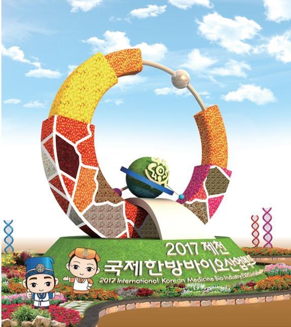堤川韩医生物产业博览会吉祥物——韩医师装束的朴达(大夫)和金凤(护士)欢迎八方来客。(组委会提供)