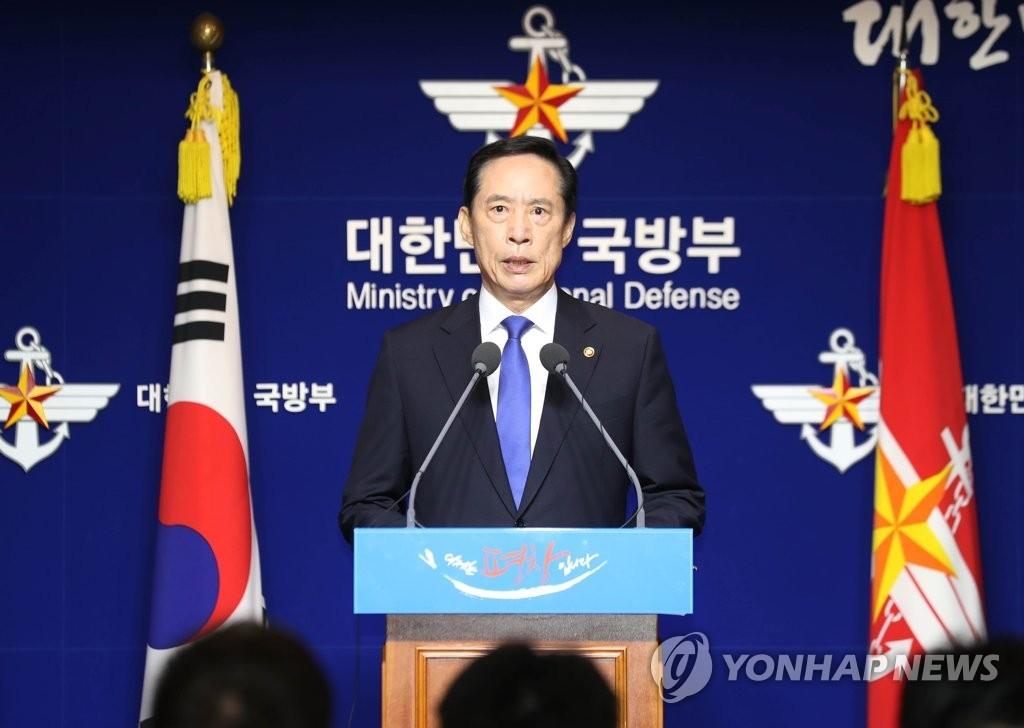 7月29日上午,在首尔国防部大楼,韩国防长宋永武紧急召开记者会,(韩联社)
