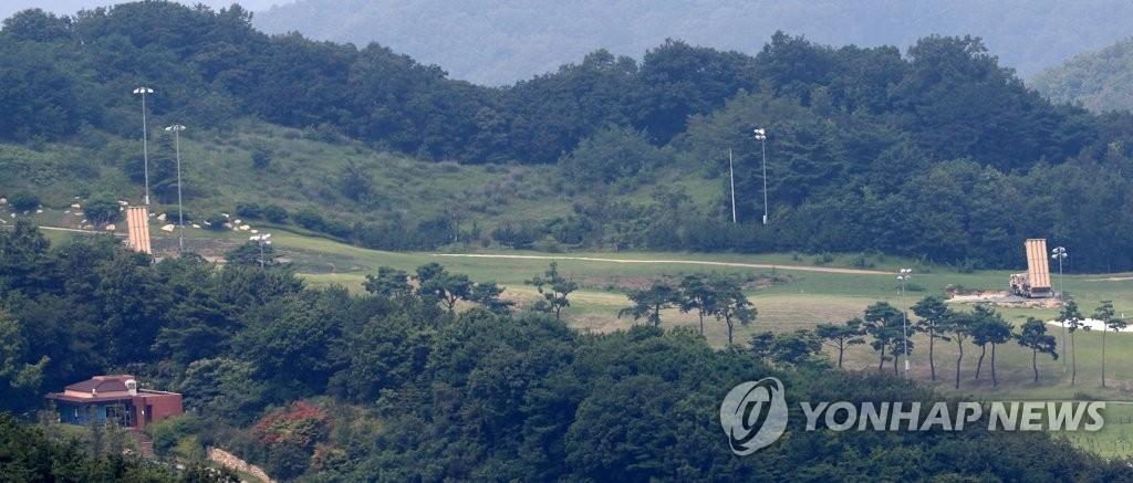 """资料图片:图为庆尚北道星州的""""萨德""""基地,摄于7月28日。(韩联社)"""