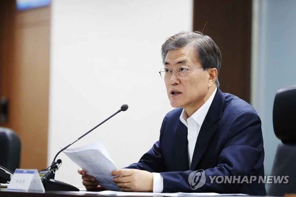 7月29日,在青瓦台,韩国总统文在寅主持召开国家安全保障会议(NSC)全体会议。(韩联社/青瓦台提供)
