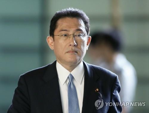 资料图片:日本外务大臣岸田文雄 (韩联社)