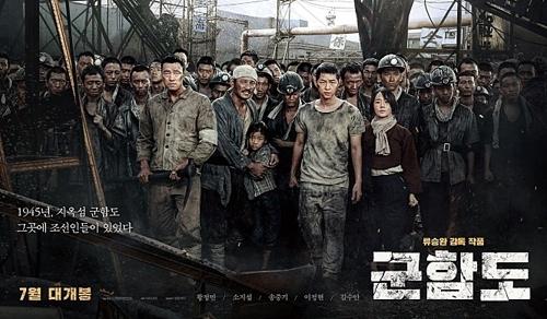 韩国票房:《军舰岛》上映4天观影人数破300万