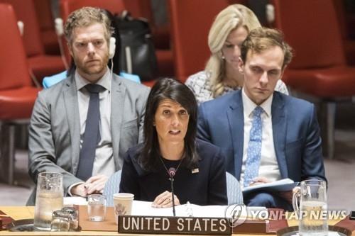 资料图片:美国常驻联合国代表妮基·黑莉(韩联社/美联社)