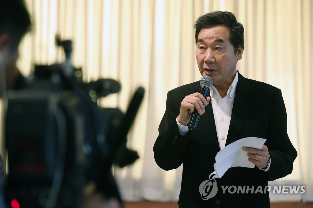 7月31日,在首尔AW会议中心,国务总理李洛渊举行记者座谈会并发表讲话。(韩联社)