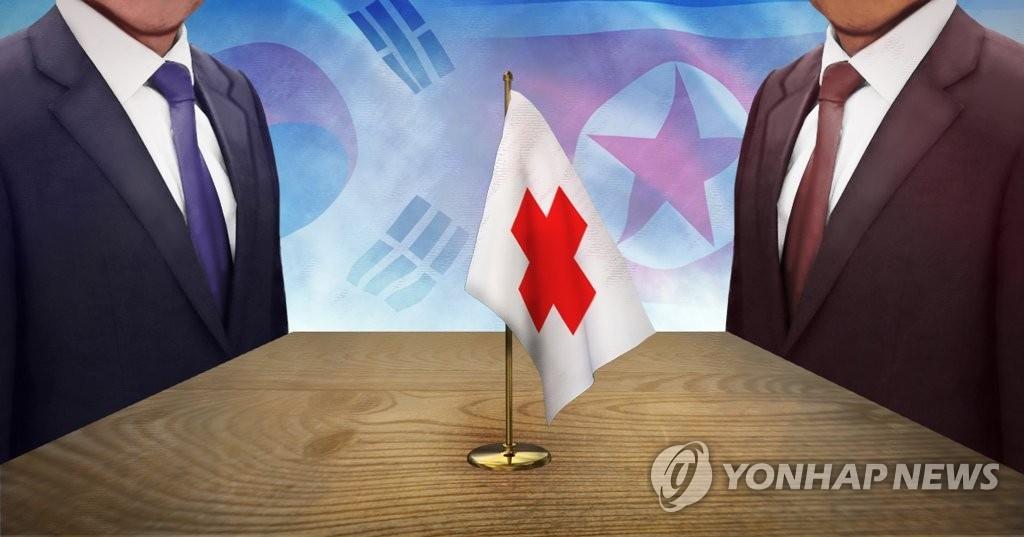 韩方红十字会谈提议亦未获朝鲜响应 - 1