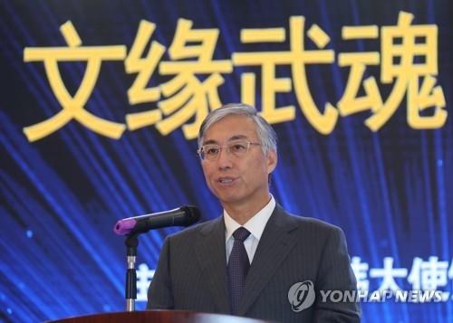 中国驻韩大使邱国洪在活动上致欢迎词。(韩联社)