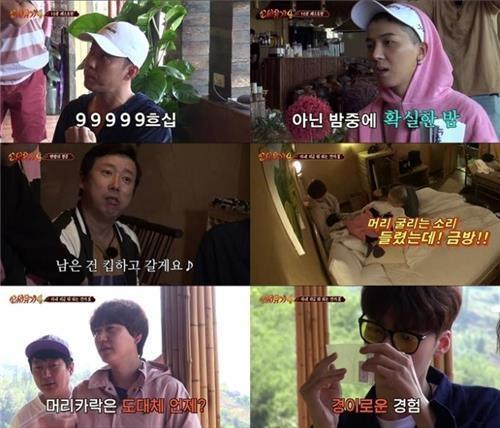 《新西游记4》画面截图 (韩联社/tvN提供)