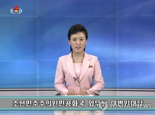 朝媒报道朝鲜外务省发言人发言的画面截图。图片仅限韩国国内使用,严禁转载复制(韩联社/朝鲜中央电视台)