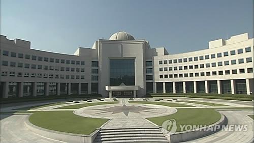 资料图片:韩国国家情报院外景(韩联社)