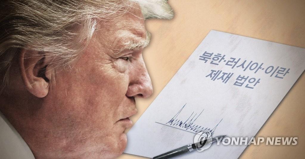 朝鲜回应美制裁朝俄伊法案生效:对朝行不通 - 1