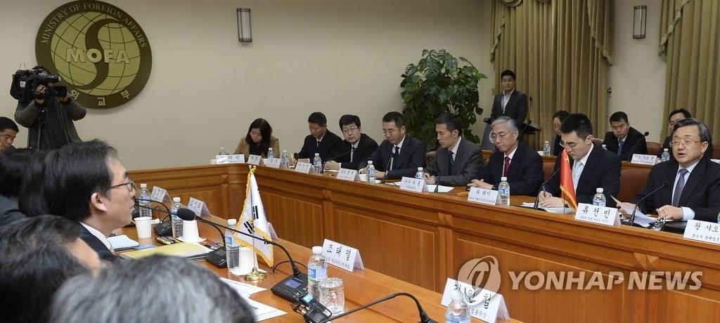 资料图片:2015年12月,韩中为讨论海域划界问题举行第一次副部长级会议。(韩联社)