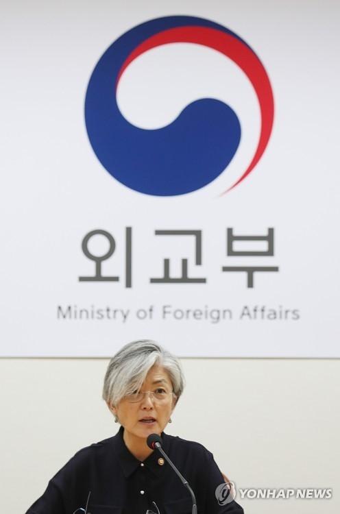 资料图片:7月29日,在韩国外交部,康京和主持紧急干部会议商讨应对朝鲜试射弹道导弹。(韩联社)