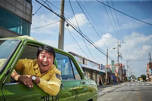 《出租车司机》剧照
