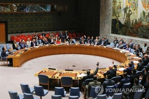 资料图片:联合国安理会会议现场(韩联社/法新社)