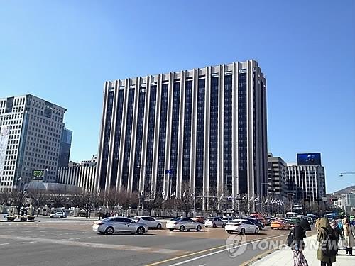 资料图片:位于首尔光化门附近的韩国中央政府首尔办公主楼(韩联社)