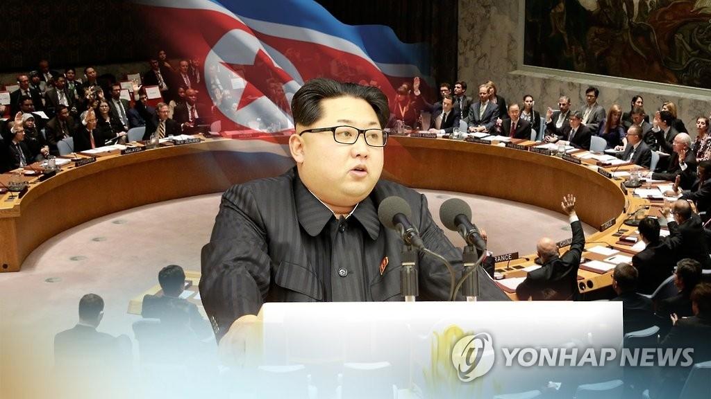 简讯:朝鲜声明强烈反对安理会决议 - 1