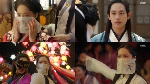 《王在相爱》画面截图(官网图片)