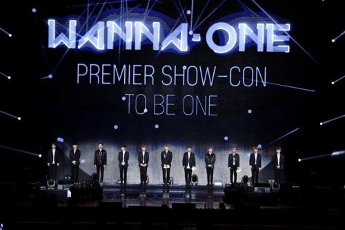 """8月7日晚8时,在首尔天空巨蛋,人气男团Wanna One举行出道演唱会""""Wanna One Premier Show-Con""""。(韩联社)"""